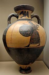 Roman Empire Clay Amphora